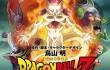 Dragon_Ball_ZResurrection
