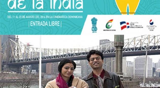 cine india