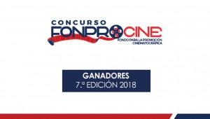 Concurso-FONPROCINE-2019
